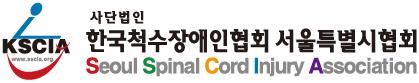 sscia-logo.jpg